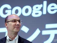 """谷歌""""桃色事件"""":安卓之父染指多位女员工,却获9000万美元离职补偿"""