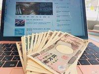 【链得得独家】日本数字货币交易协会势力再次扩张,或加速交易合法化进程