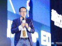 俞敏洪:未来教育不是 AI 革命,而是互联网+ AI +区块链联合颠覆