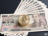 【链得得独家】日本交易所牌照申请开放,83页申请表看懂持牌交易所怎么开