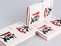 「文末福利」吴军给女儿的信:乐观的人生态度,比什么都重要|好书优选