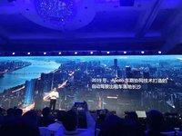 百度首个自动驾驶示范城落户长沙,将开放100公里运营线路 | 钛快讯