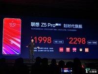 死磕小米MIX3,联想发布滑盖智能手机Z5 Pro | 钛快讯