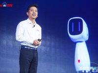 李彦宏:百度有一个梦想,用AI让每个人平等获益