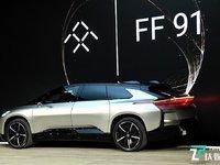 【钛晨报】FF称签约美国百年顶级投行Stifel,评估净资产超6亿美元