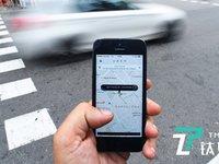 因拒绝配合一起事故调查,Uber遭到罚款 | 11月5日坏消息榜