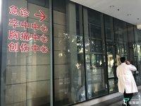 """探访长海医院脑卒中中心,如何用科技手段帮患者""""抢时间""""?"""