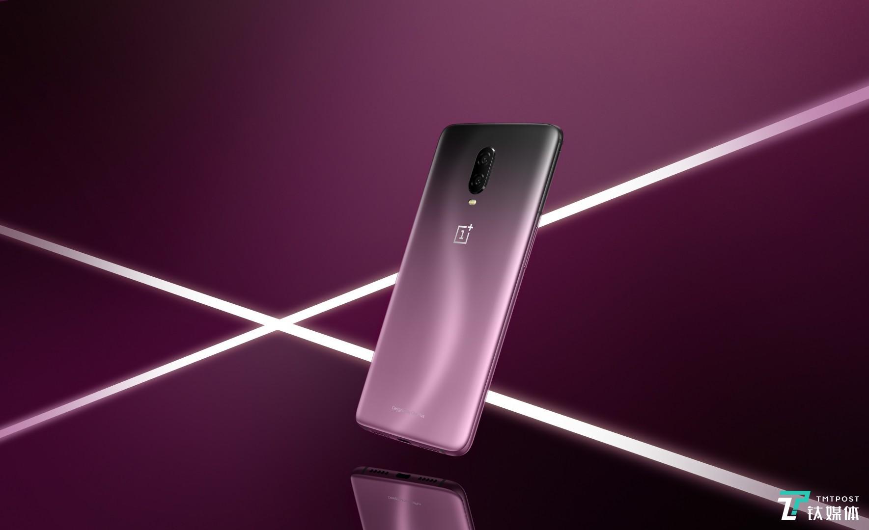 电光紫版本
