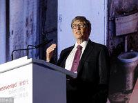 比尔盖茨:新一代厕所即将问世,将创造每年60亿美元商机   钛快讯