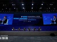 世界互联网大会在乌镇开幕,科技大佬们都在谈5G