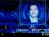 乌镇互联网大会第一天,雷军、丁磊们讨论AI将向何处发展?| 钛媒体直击乌镇