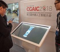 利用AI视觉秒建数字化模型,四维时代展示手机端三维重建技术