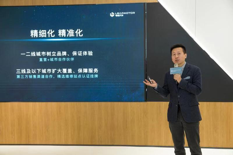 Zhao Gang, Vice President of Zero running Automobile