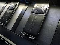 奢侈手机品牌,钱途路上的黄粱一梦