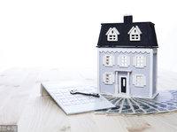 90后团队打造租房版Wework,北美共享社区的商业潜力有多大?| 快公司