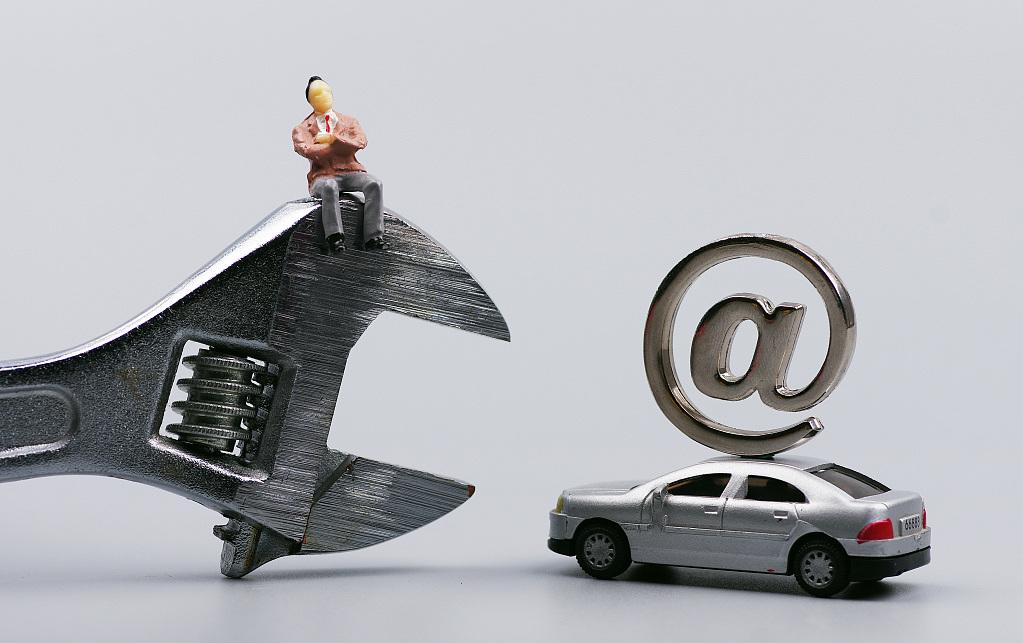 网约车市场闯入新玩家:上汽网约车平台试运营