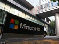 微软:科技公司要如何友好而又务实地融入新汽车生态?