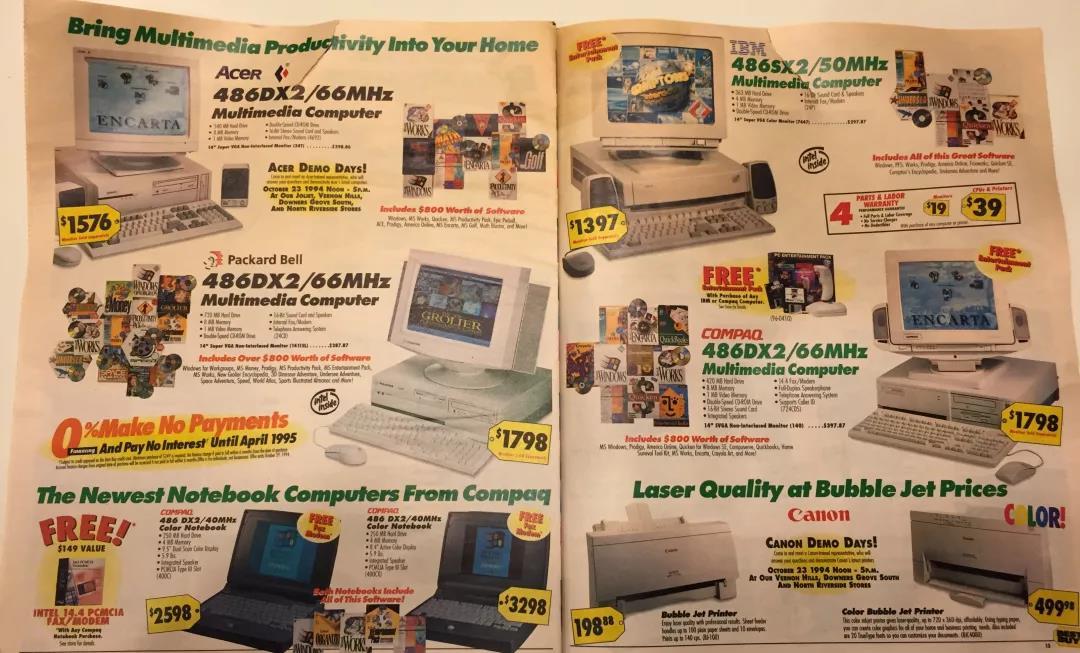 百思买 90 年代的电脑促销册子.图自:techeblog