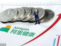 详解阿里健康2019财年半年报:九成收入来自医药电商,正加大对创新型业务的投入