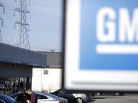 【钛晨报】通用汽车北美或裁员14700人,全球范围内关闭7个工厂