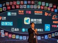 高德发布智行战略,奥迪、曹操专车等品牌成首批合作伙伴丨钛快讯
