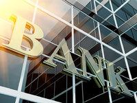 颠覆银行,从哪里开始? | T-EDGE 倒计时 8 天