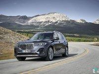 发力大型豪华车领域,宝马全尺寸SUV X7全球首发 | 一线车讯