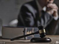 【得得分析】日本将ICO纳入两部既有法律中,尚未对ICO进行立法
