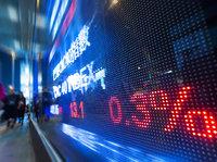 """如何看待2018年新经济公司IPO的""""新常态""""?"""