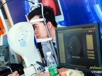 星创视界、Airdoc、春雨医生等五方签约联盟,打造AI视健康服务链 | 钛快讯