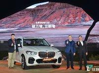 20年全球销量210万,全新宝马X5正式登陆中国市场 | 一线车讯