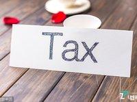 【链得得独家】一文读懂日本数字货币征税新方案:资产征税无国界