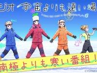 """日本动画提名""""年度最佳美剧"""",精品原创TV动画是否重新站稳了脚跟?"""