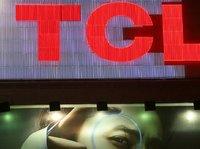 TCL 又重组,老牌企业的四次关键转身