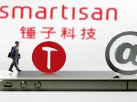 【钛晨报】 锤子科技更换法定代表人,传获8亿融资