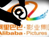 阿里巴巴增持阿里影业股权至50.92%,能否助力影业回暖?