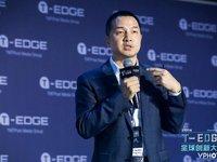 腾讯智慧零售母小海:未来零售将从流量思维向触点经济转变 | 2018 T-EDGE