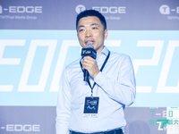 特劳特李湘群:为什么科技创新越来越强,企业的寿命却越来越短?| 2018 T-EDGE