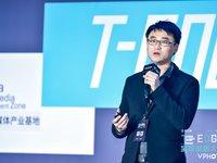掌门1对1吴佳峻:AI 老师能不能替代真人老师? | 2018 T-EDGE