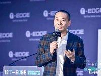 G7创始人翟学魂:用物联网改变最基础的工业设备 | 2018 T-EDGE