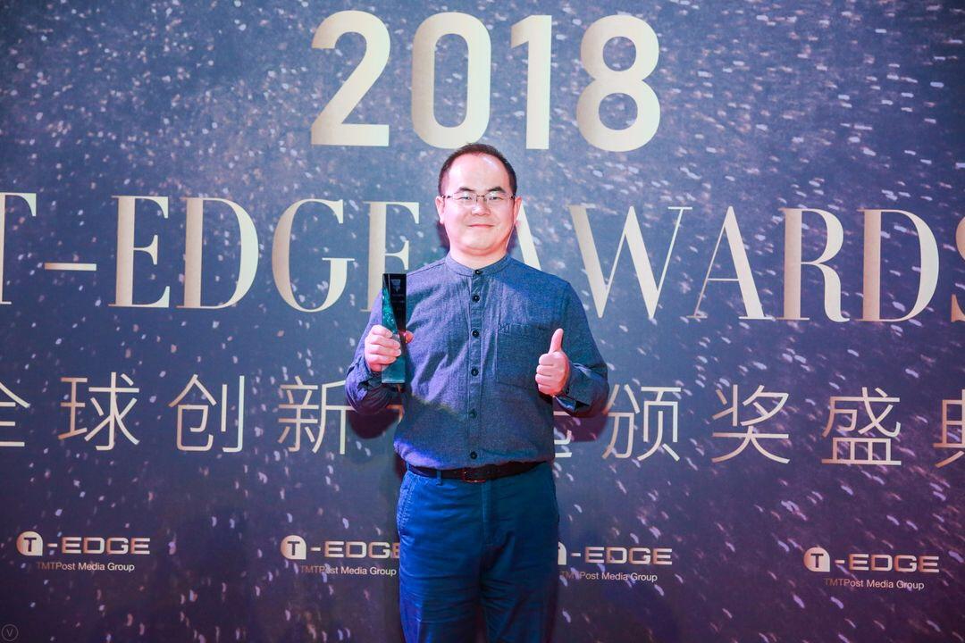中译语通CTO程国艮出席颁奖典礼