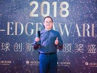"""中译语通JoveMind荣膺""""年度前沿科技产品"""",知识图谱构建能力获行业权威认可"""