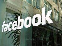 华盛顿特区就剑桥分析公司数据丑闻起诉Facebook | 12月20日坏消息榜