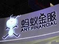 【钛晨报】蚂蚁金服拟7亿美元收购英国支付公司WorldFirst