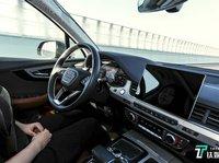 奥迪携手华为完成全国首例实际高速公路场景车路协同测试
