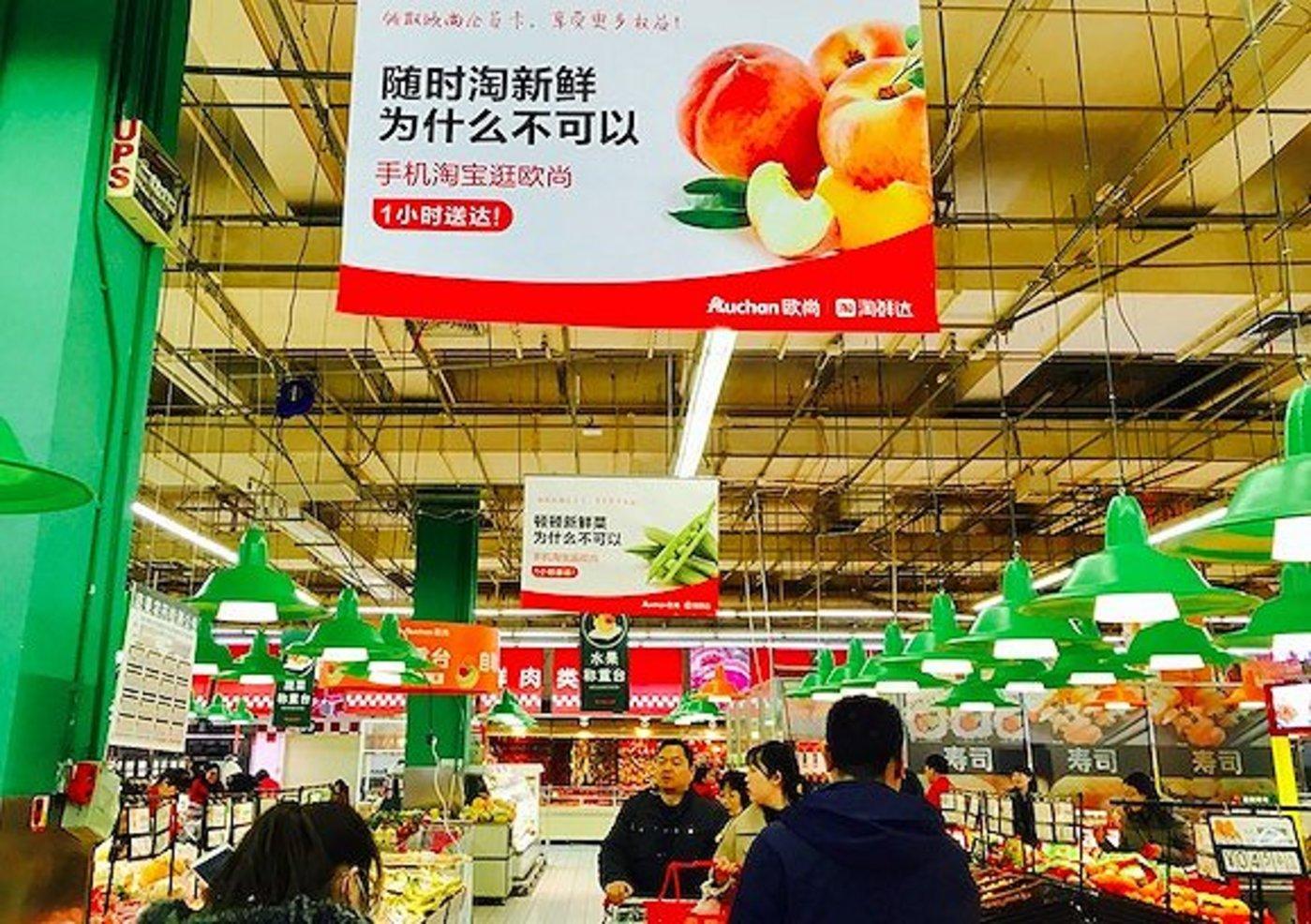 欧尚卖场悬挂的淘鲜达宣传牌。摄影:赵晓娟