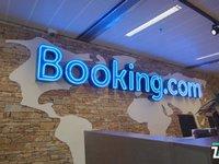 因违规宣传,酒店预订平台Booking遭到罚款   1月3日坏消息榜