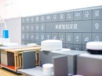 【钛晨报】小米战略入股TCL,雷军意在加强大家电业务供应链能力