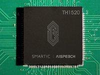 思必驰发布AI芯片,补齐智能语音最后一环 | 钛快讯