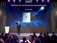 华为推出史上最强服务器芯片,称不会与英特尔竞争,仍是合作关系